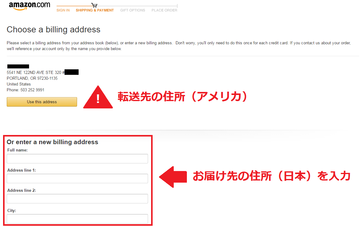 amazon_billing address